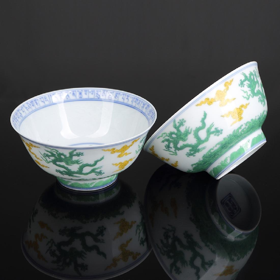 Pair of Chinese Doucai Yellow and Green Porcelain Bowls - 2