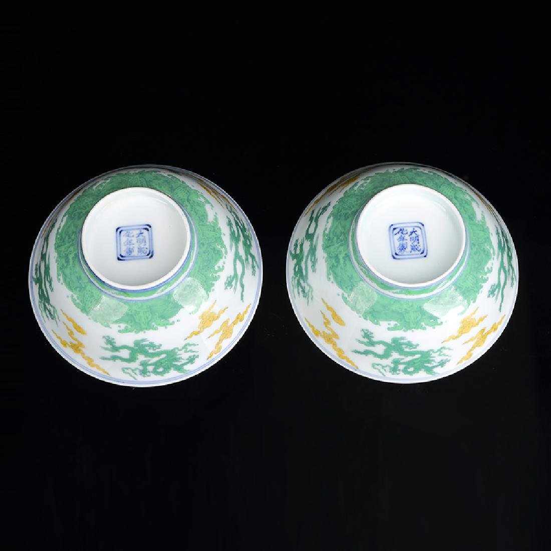 Pair of Chinese Doucai Yellow and Green Porcelain Bowls - 3