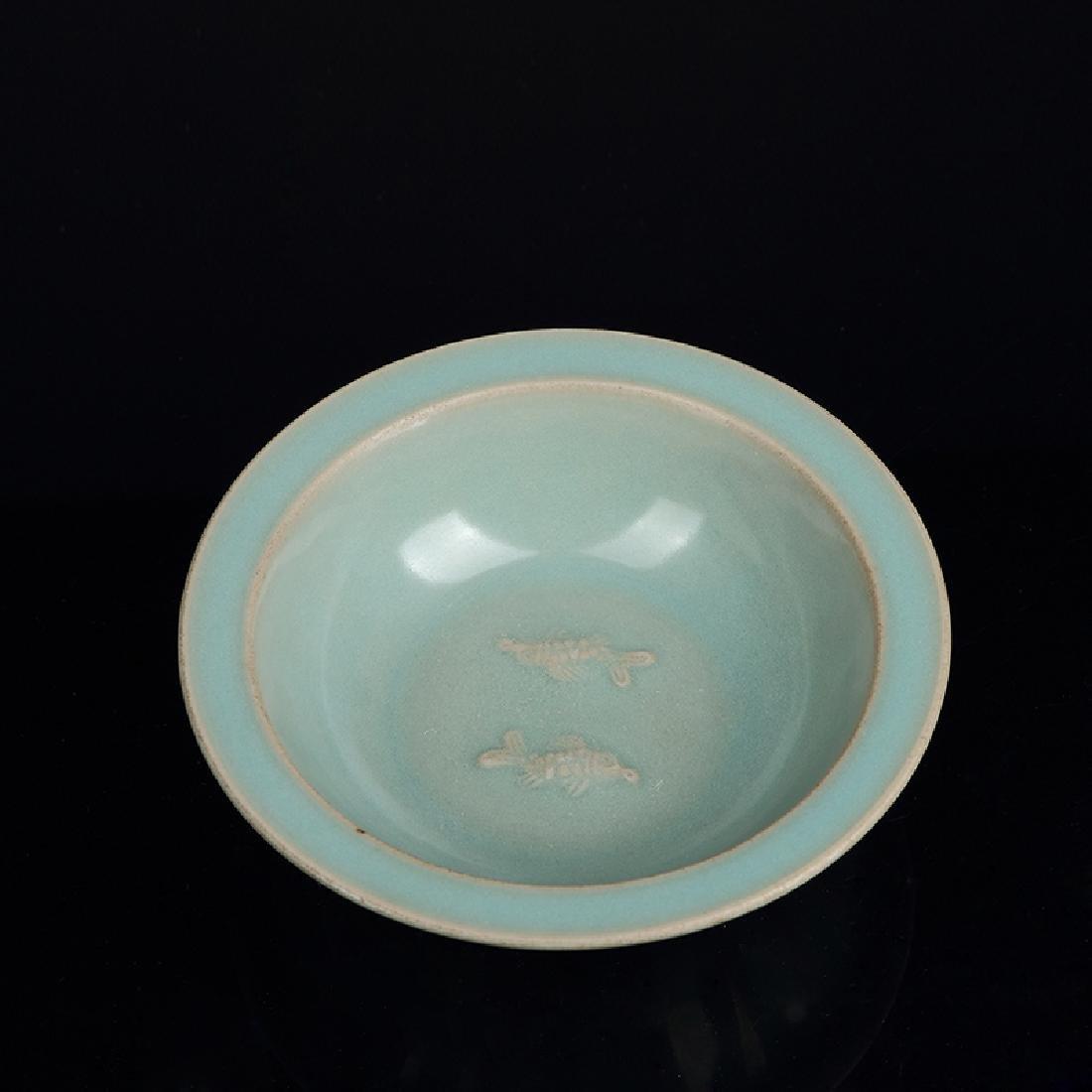 Chinese Longquan Celadon Porcelain Bowl - 2