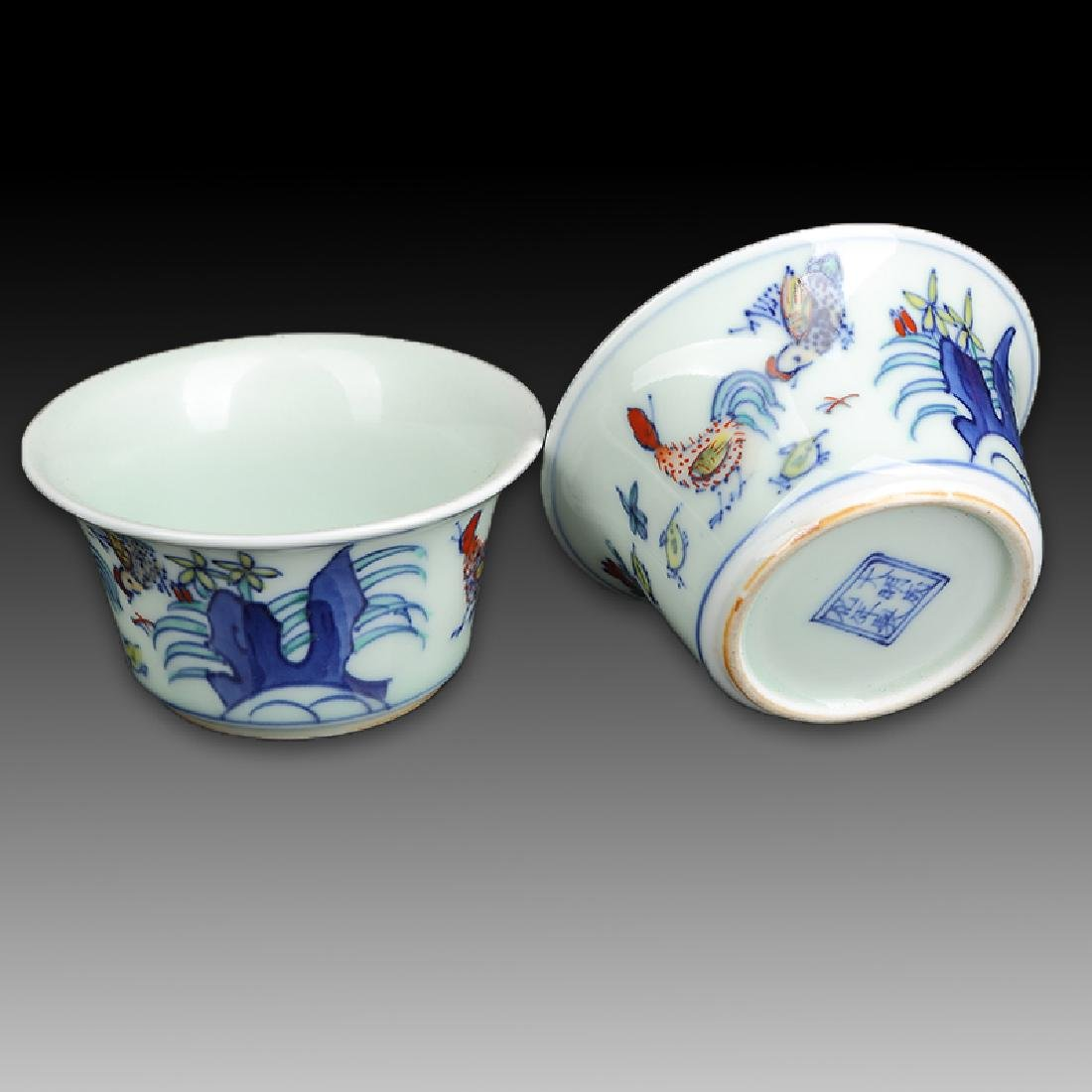 Pair of Chinese Doucai Porcelain Cups - 2
