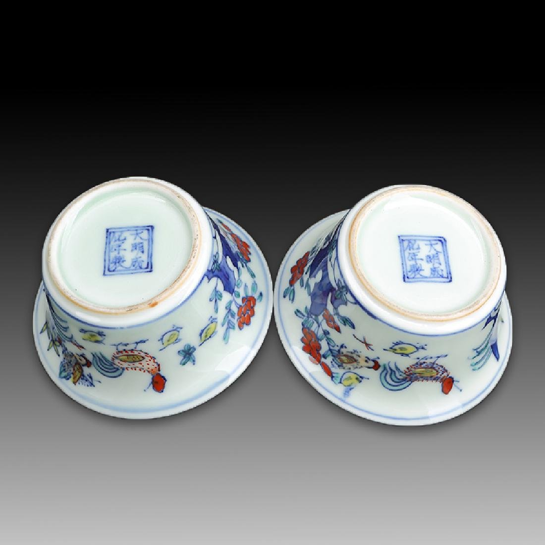 Pair of Chinese Doucai Porcelain Cups - 3
