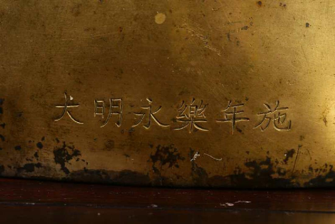 VERY FINE CHINESE BRONZE FIGURE OF BUDDHA - 9
