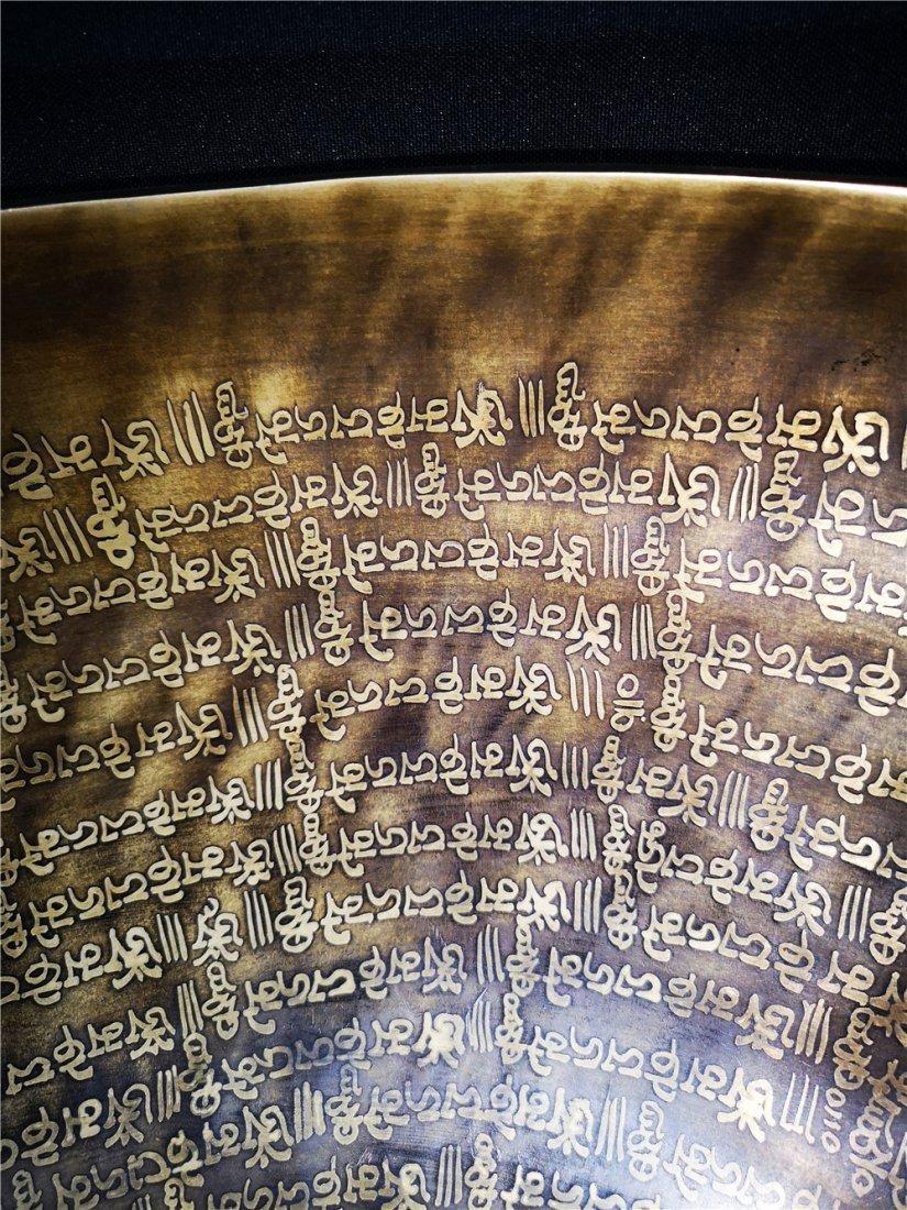 LARGE TIBETAN BUDDHIST MEDITATION COPPER BOWL - 4