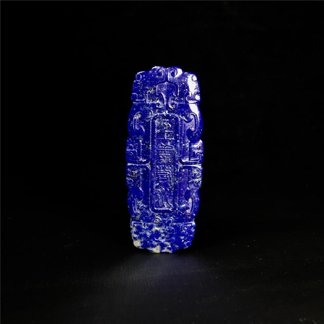 Chinese Lapis lazuli Plaque