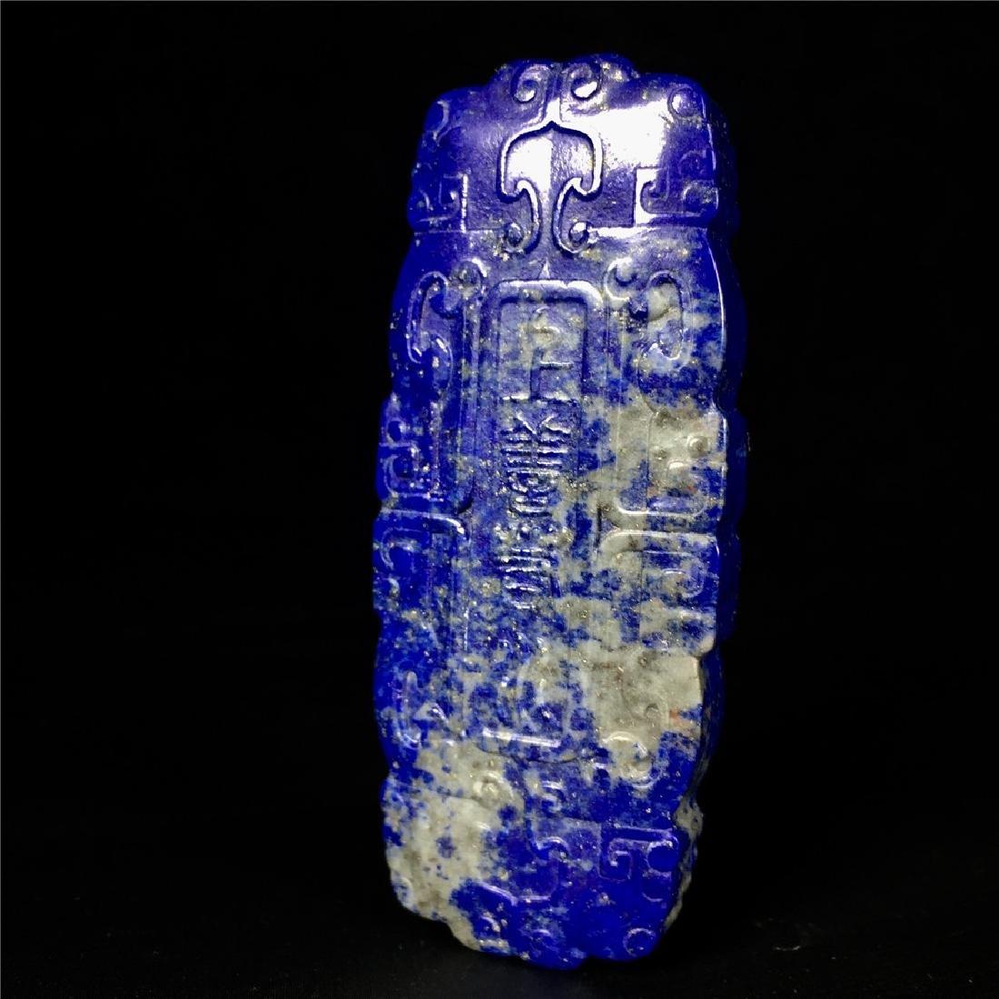 Chinese Lapis lazuli Plaque - 5