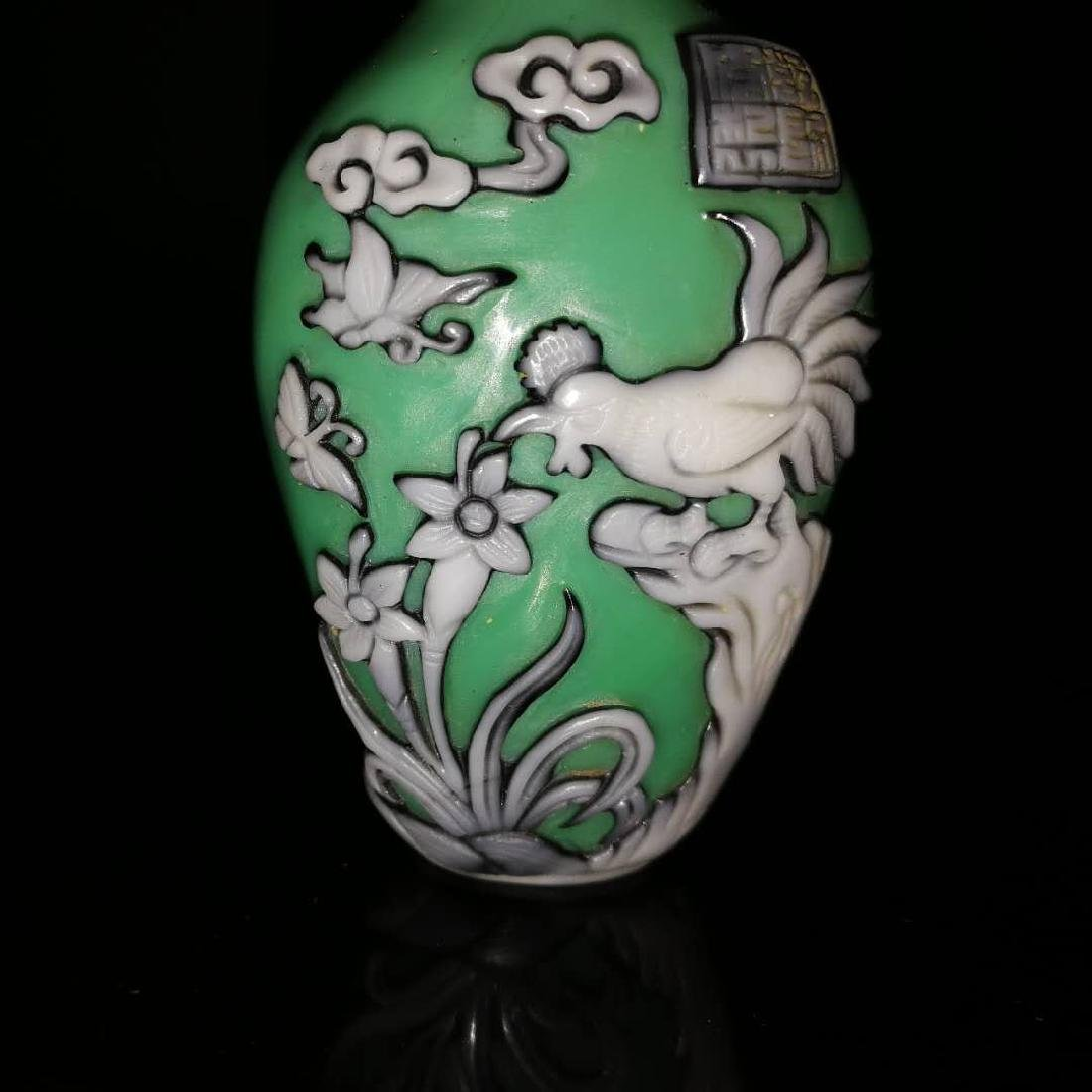 Chinese Glass Snuff Bottle - 3