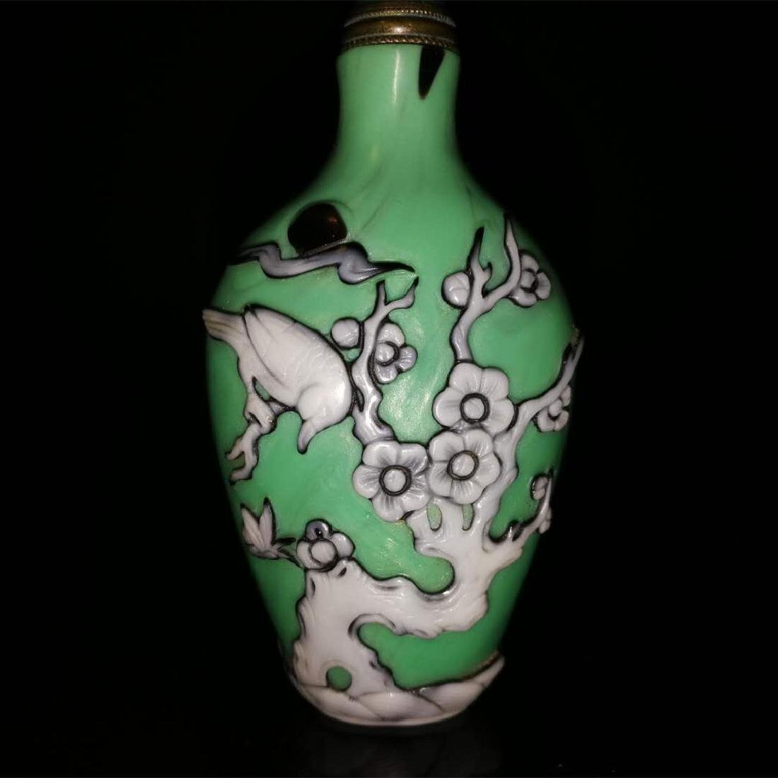 Chinese Glass Snuff Bottle - 5