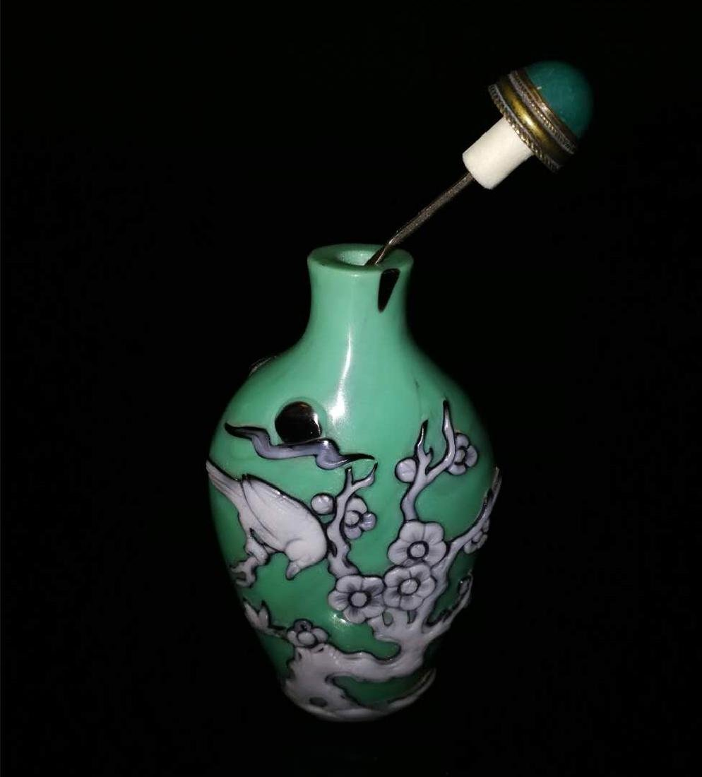 Chinese Glass Snuff Bottle - 7