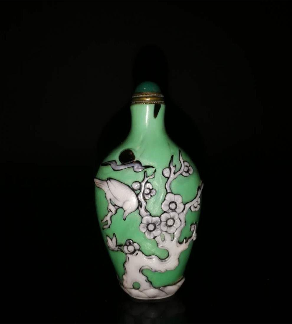 Chinese Glass Snuff Bottle - 8