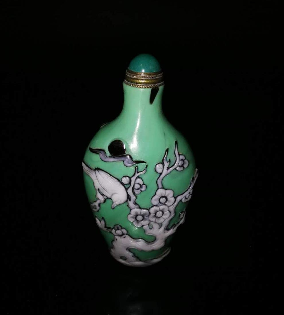 Chinese Glass Snuff Bottle - 9