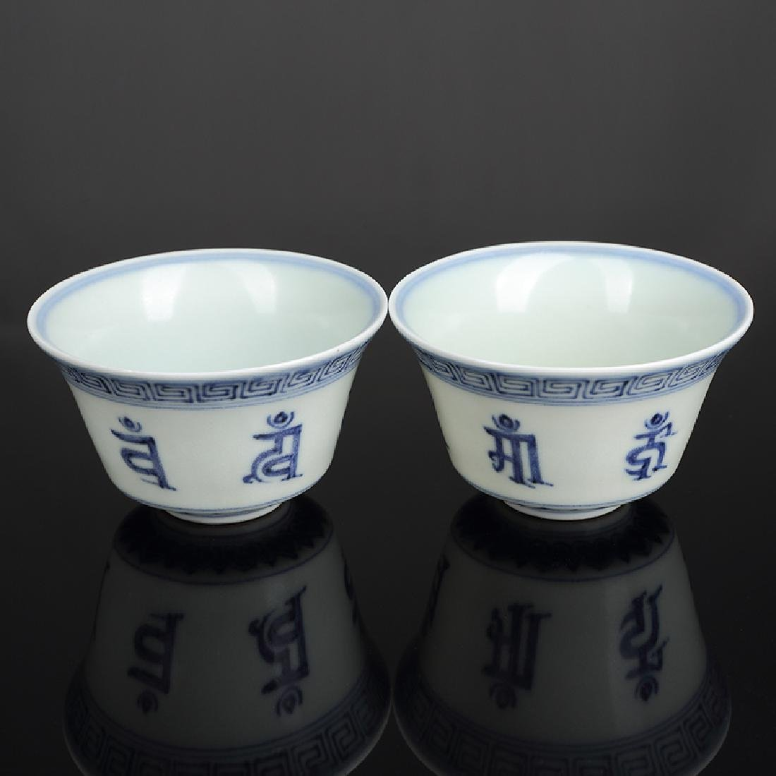 Pair of  Chinese  Blue and White Porcelain  Cups - 2