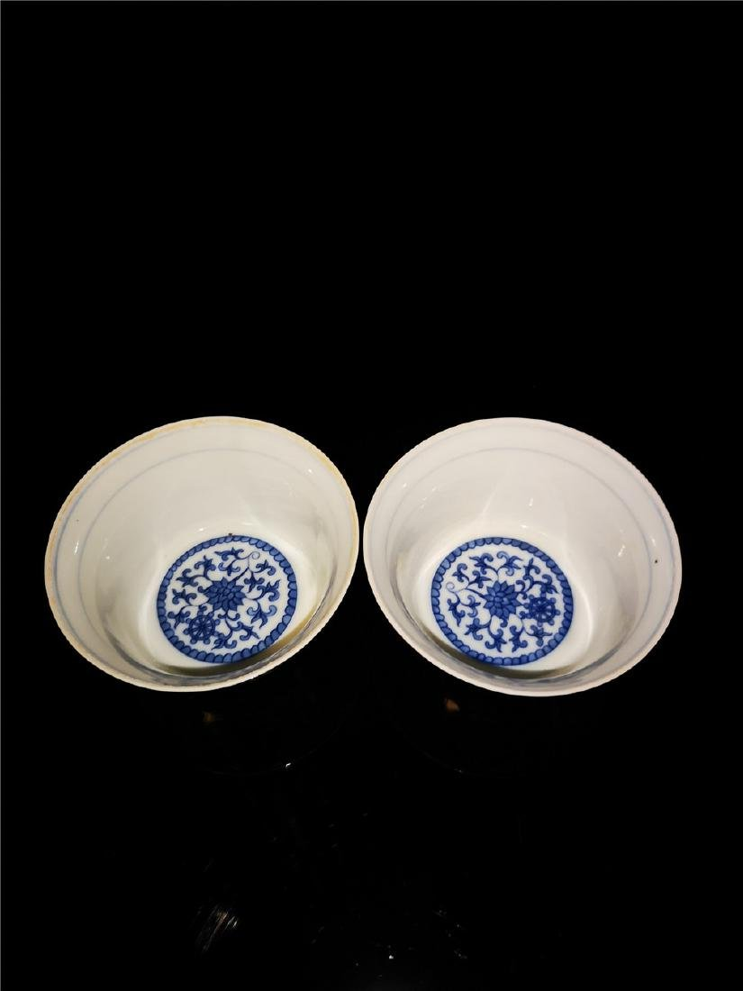 Pair of Chinese Blue and White Porcelain Cups - 4