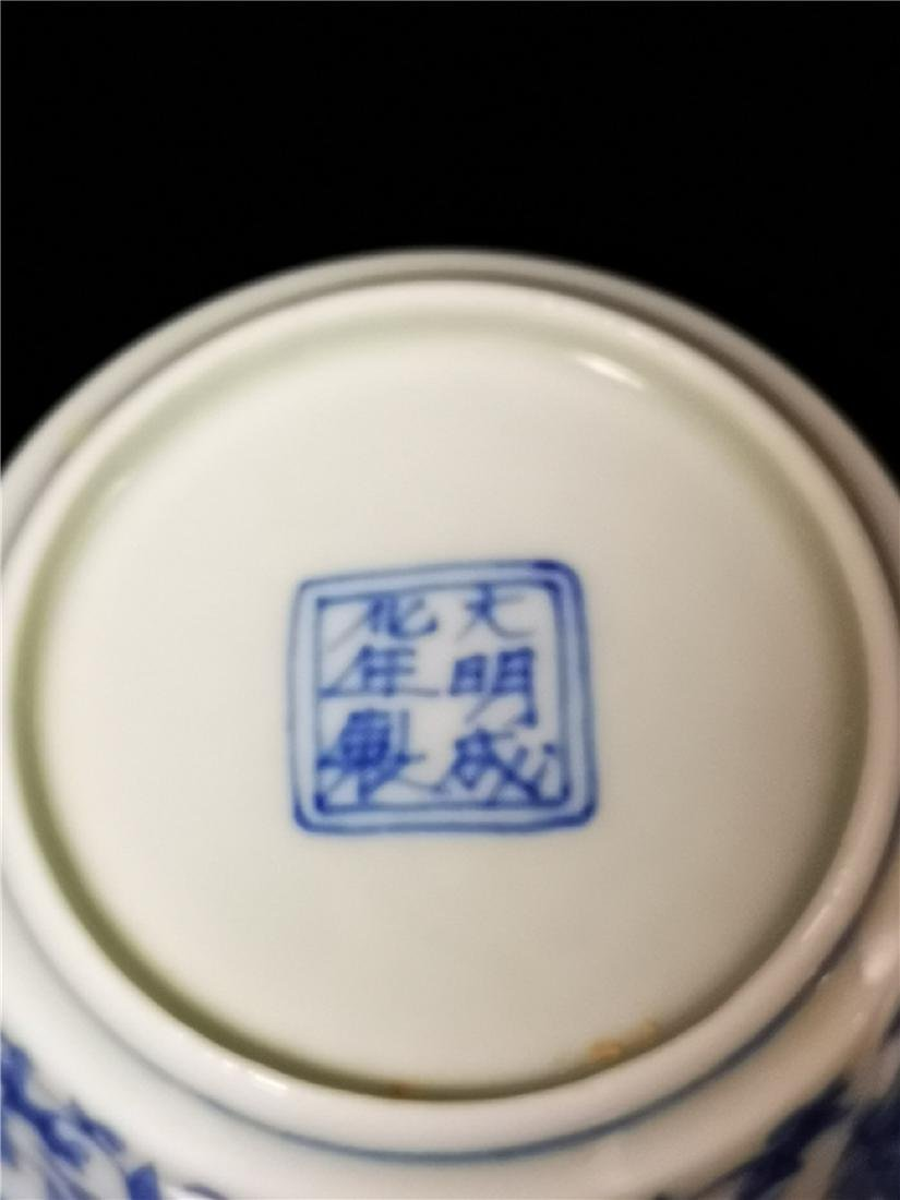 Pair of Chinese Blue and White Porcelain Cups - 8