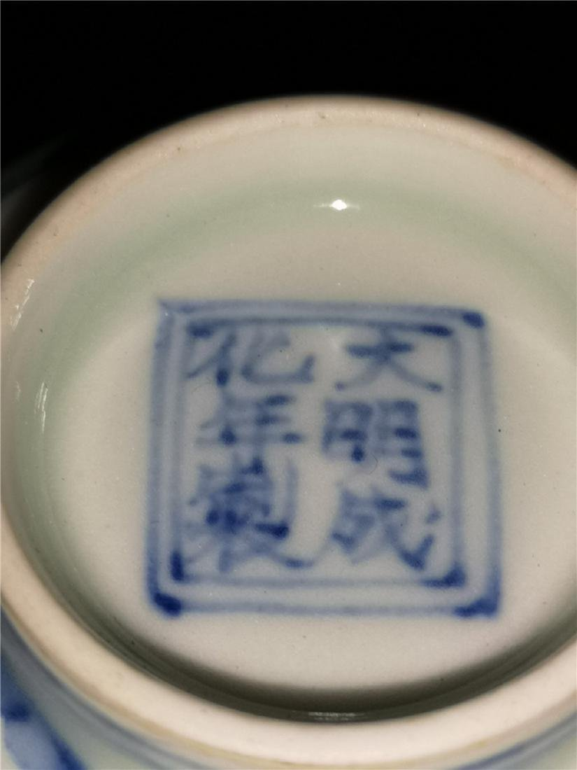 Pair of Chinese Dou cai  Porcelain Cups - 8