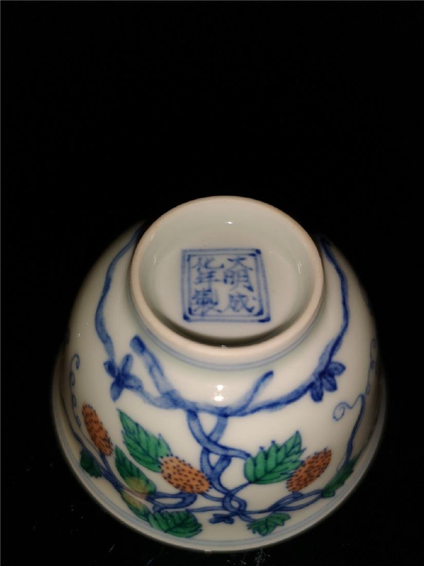 Pair of Chinese Dou cai  Porcelain Cups - 9