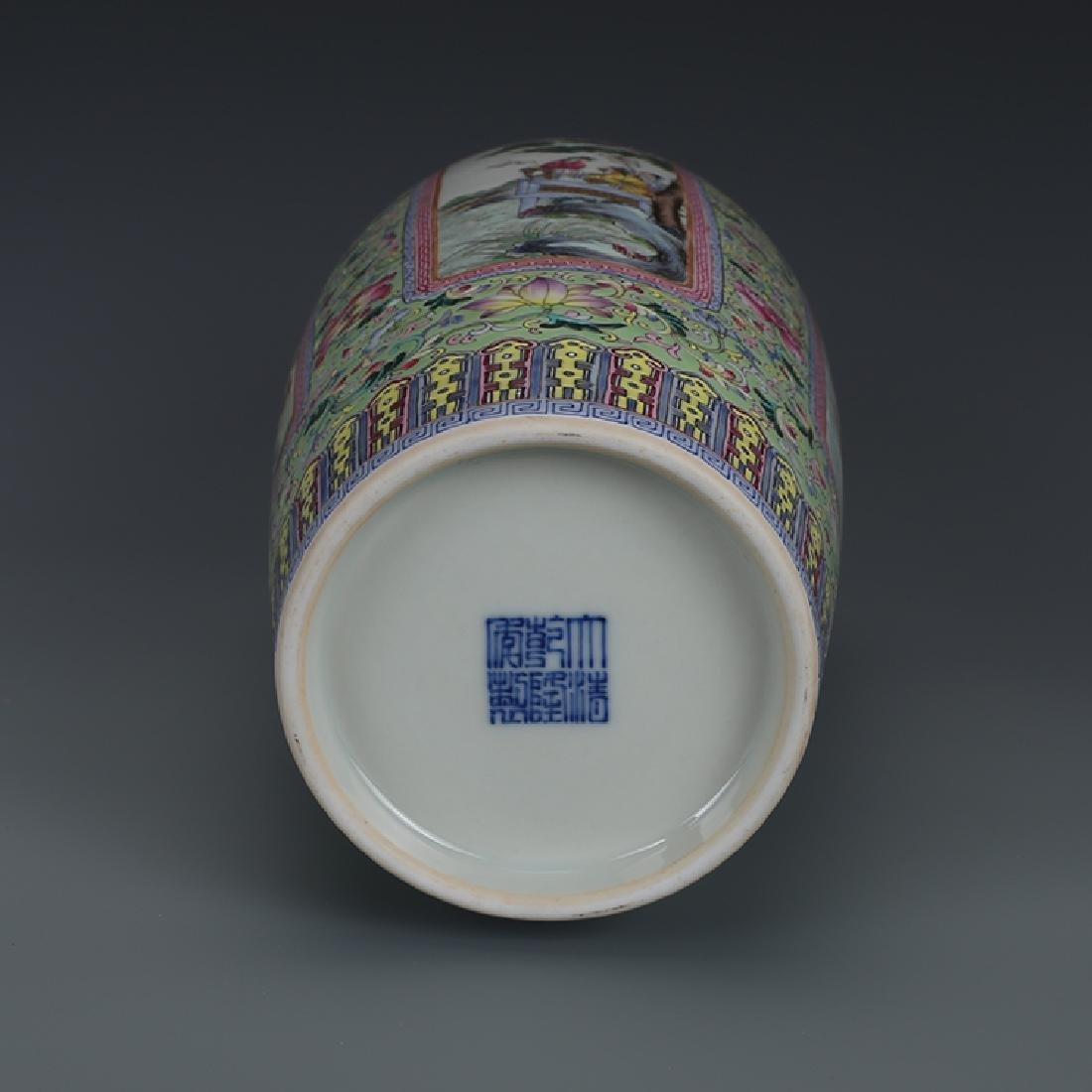 Chinese Famille Rose Porcelain Vase - 2