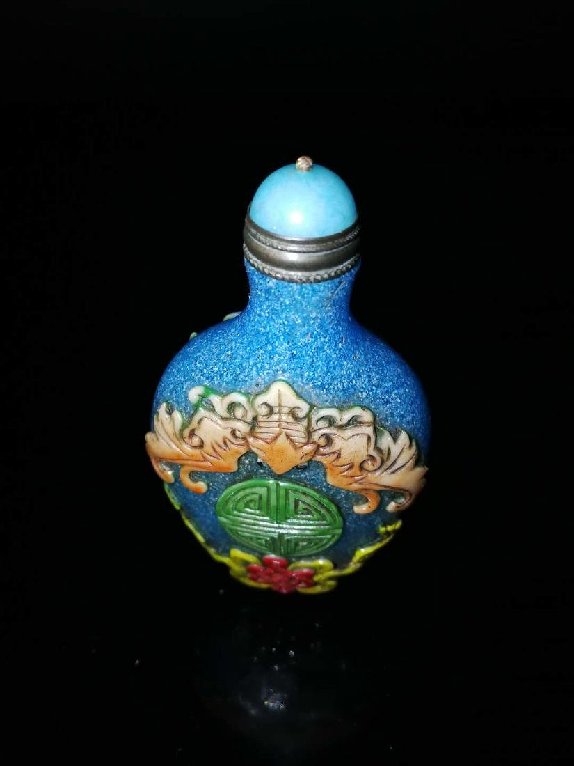 Chinese Glass Snuff Bottle - 3