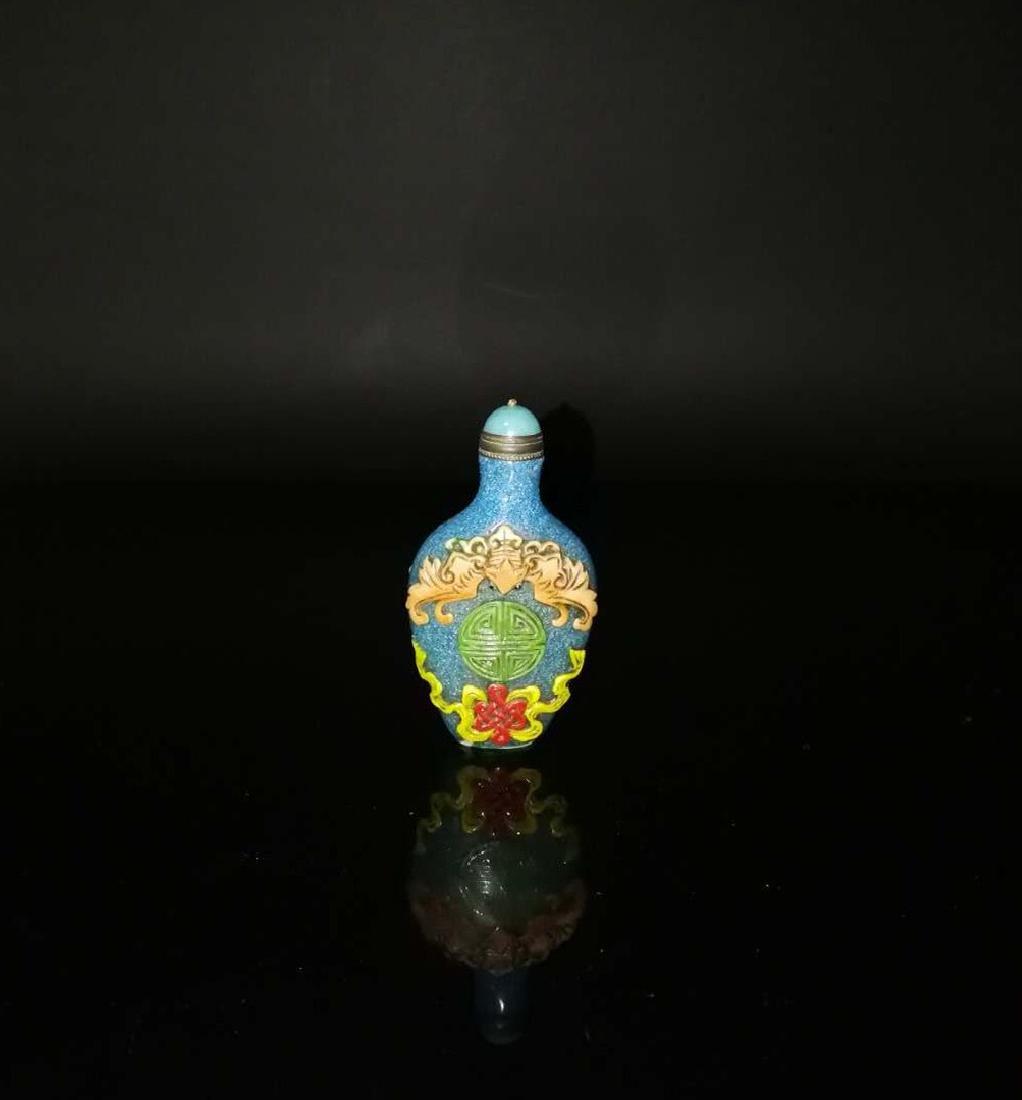Chinese Glass Snuff Bottle - 6