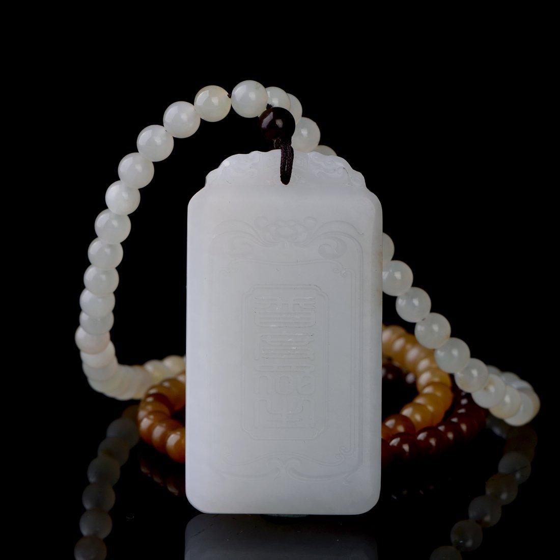 Chinese  Hetian White Jade Pendant - 2