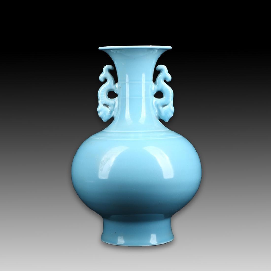 Chinese Pale Celadon Porcelain Bottle Vase
