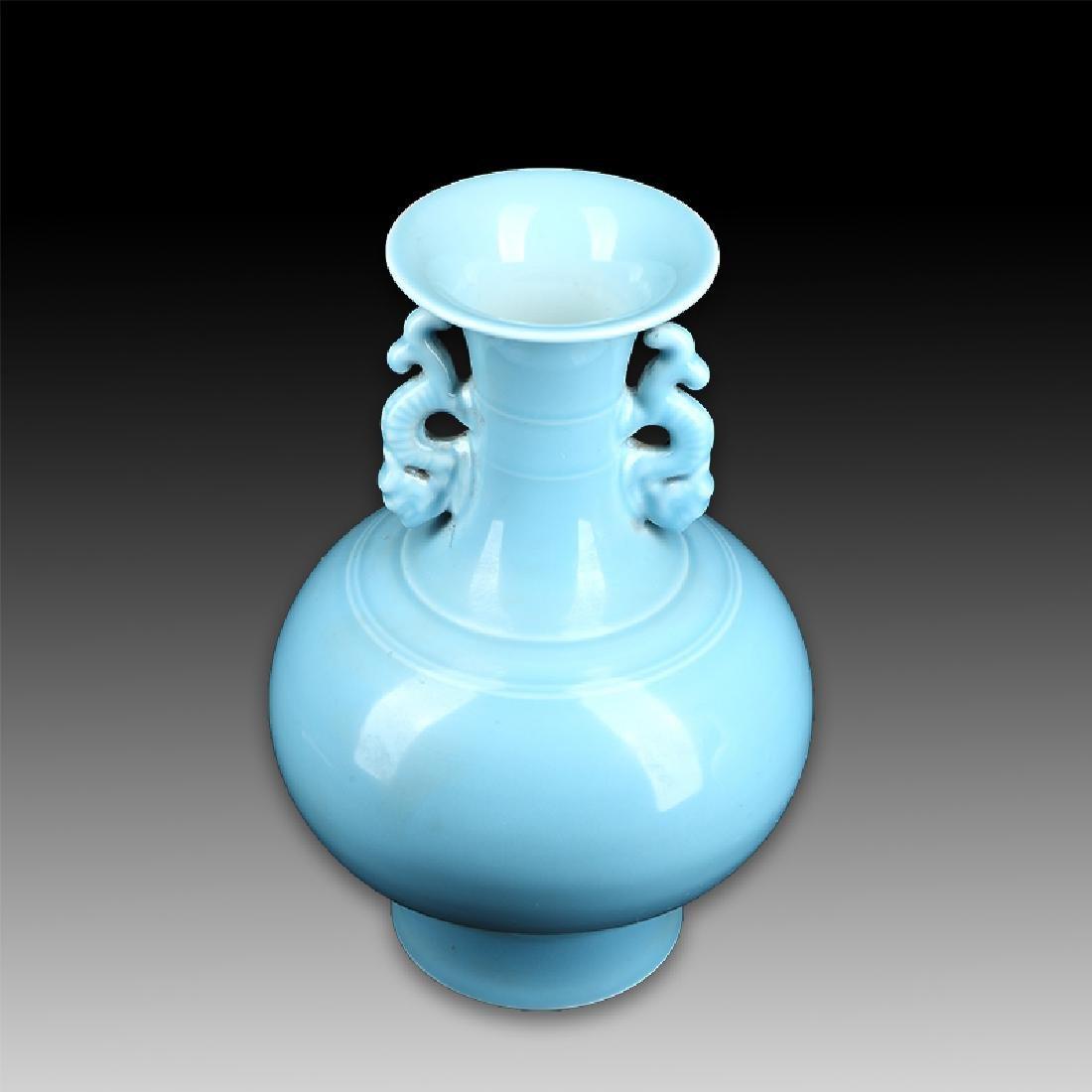Chinese Pale Celadon Porcelain Bottle Vase - 3