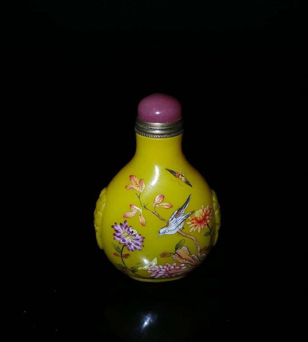 Chinese Glass Snuff Bottle - 5