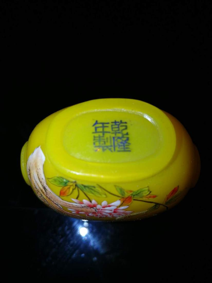 Chinese Glass Snuff Bottle - 7