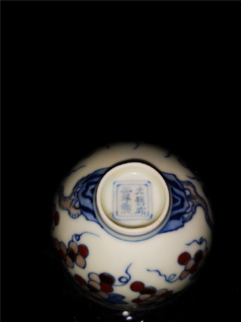 Chinese Doucai Porcelain Cup - 4