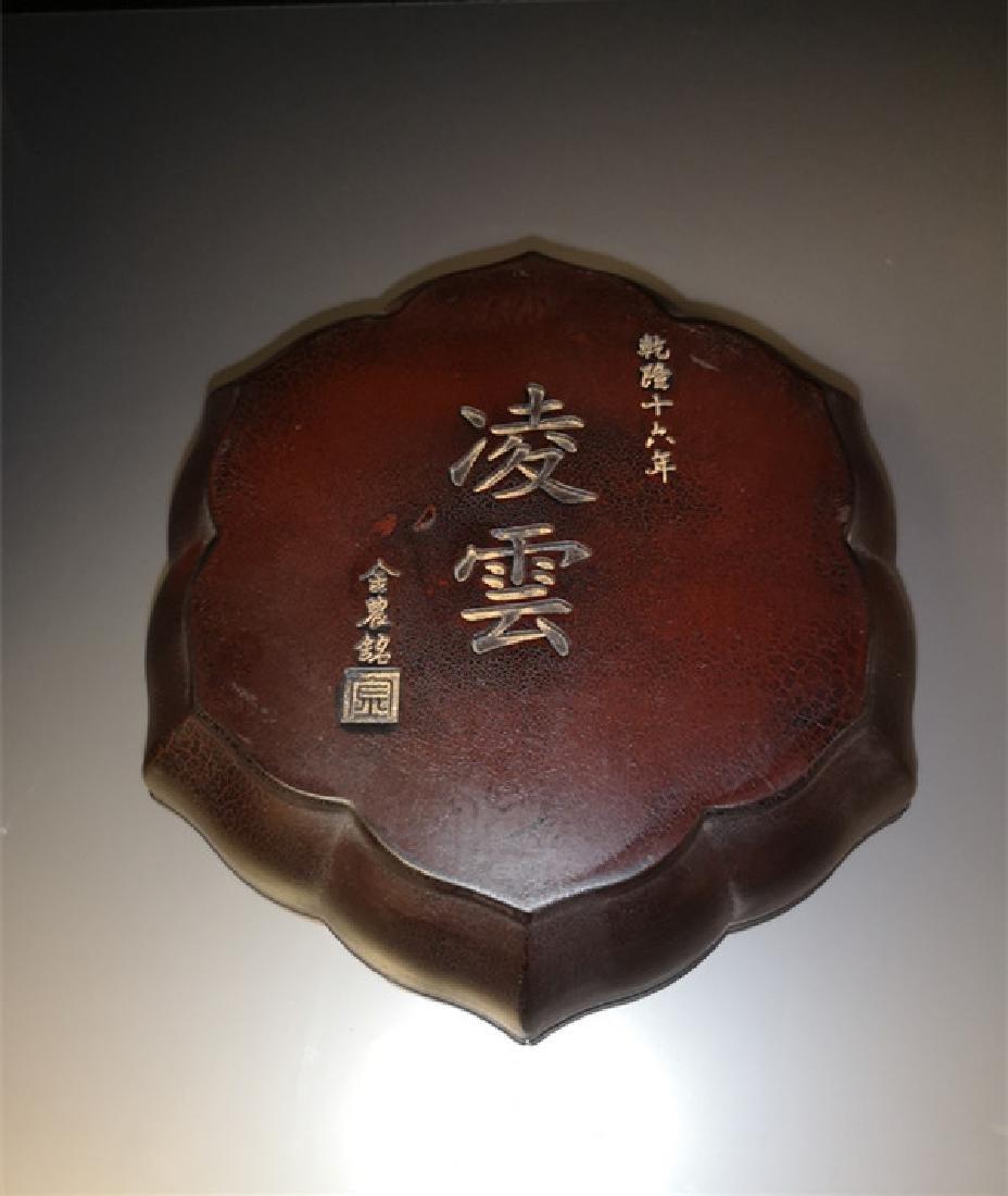 Chinese  Stone Ink Stone and Box
