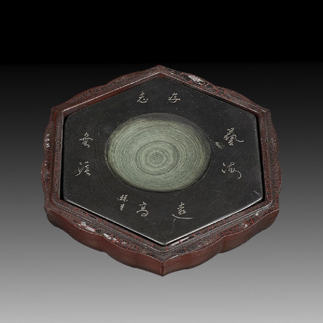 Chinese  Stone Ink Stone and Box - 4