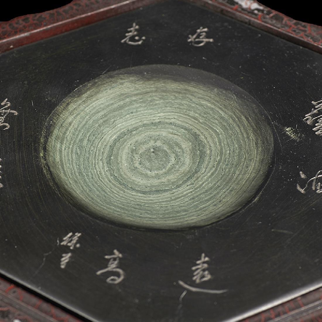 Chinese  Stone Ink Stone and Box - 6