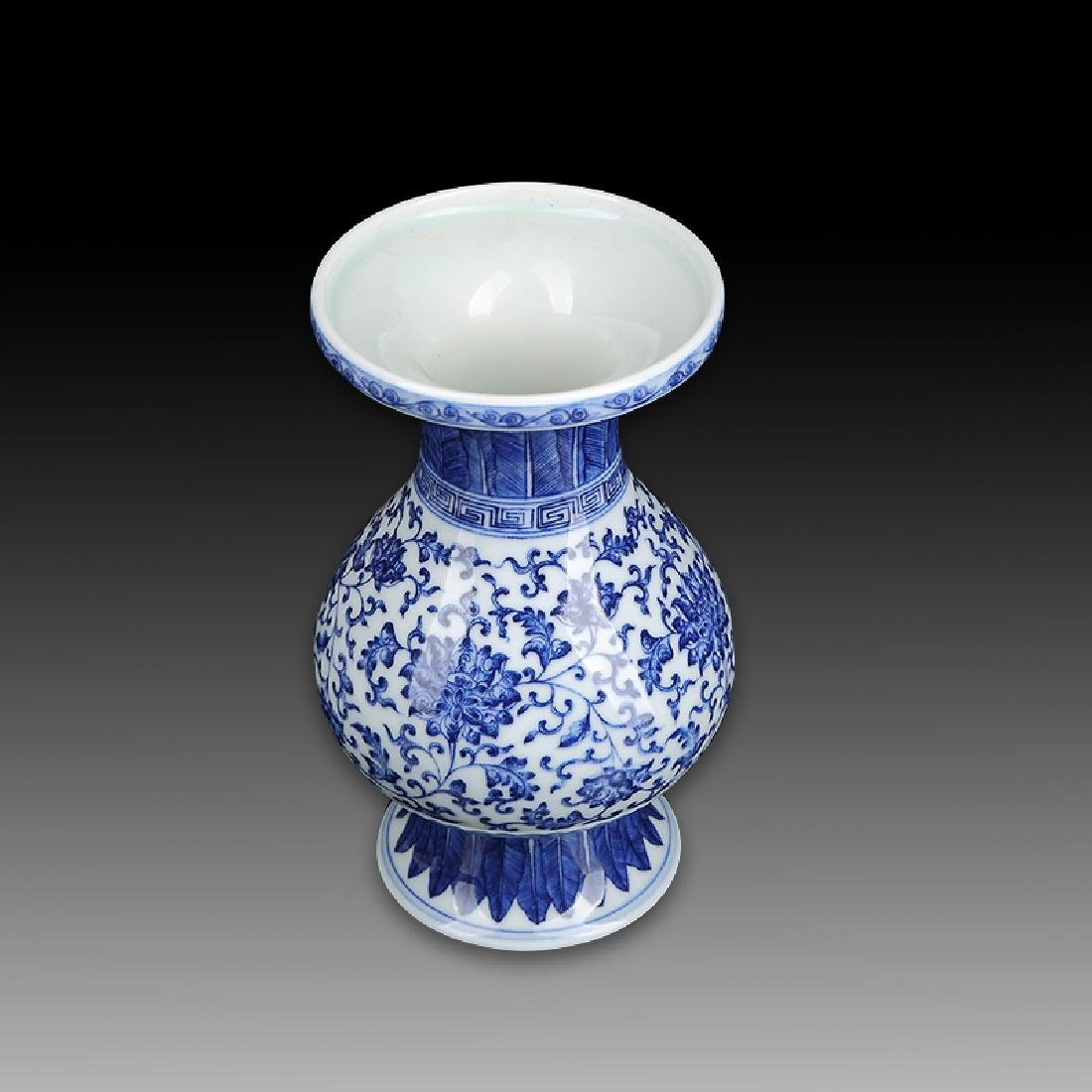 Chinese Blue And White Porcelain Vase - 2