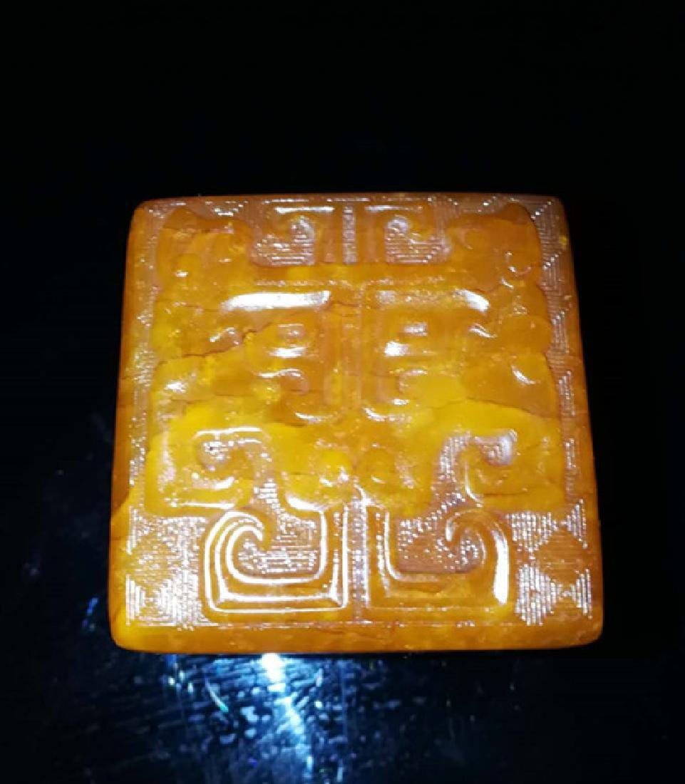 Chinese Soapstone Seal - 5