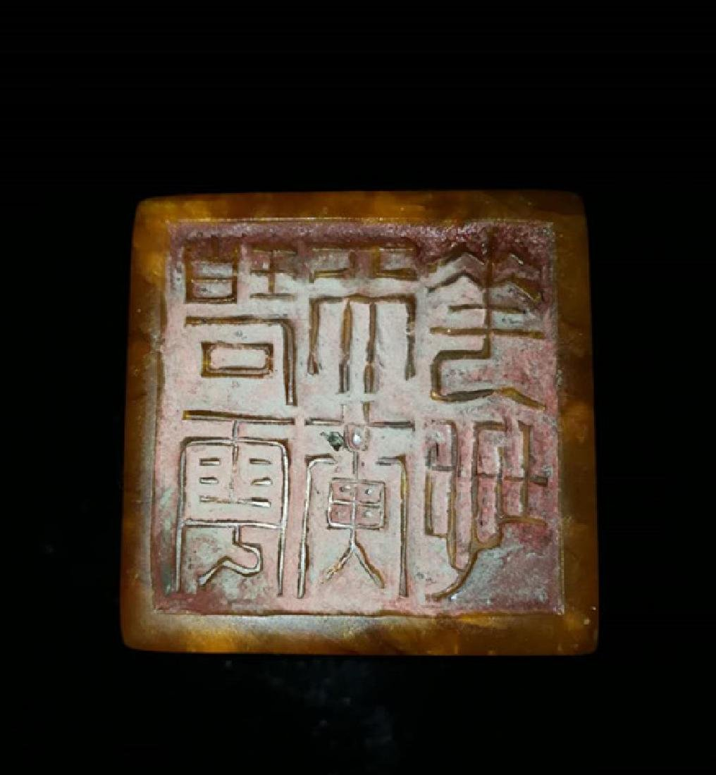 Chinese Soapstone Seal - 8