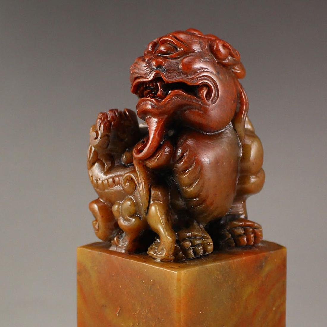 Chinese Soapstone Seal - 10