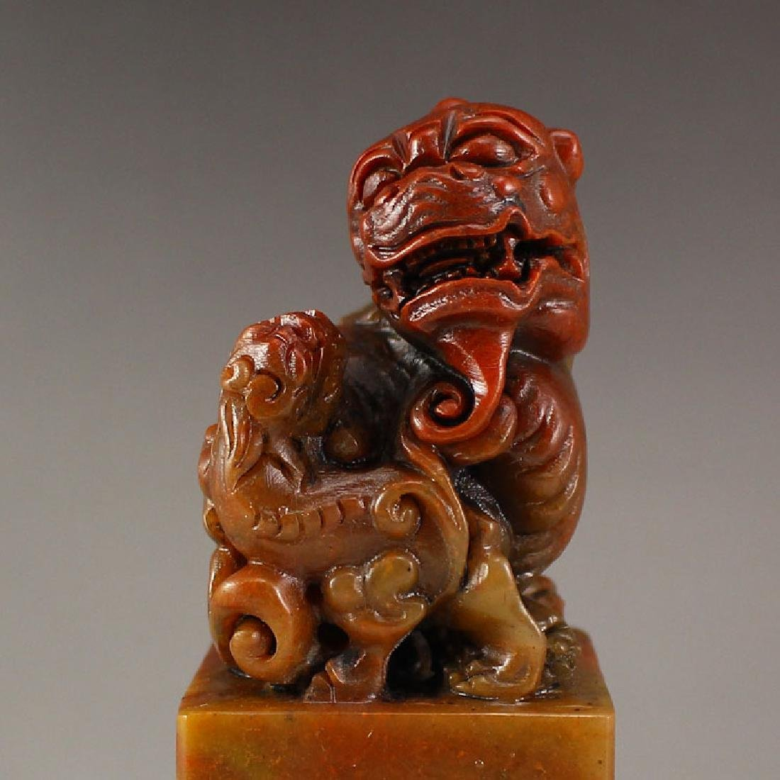 Chinese Soapstone Seal - 6