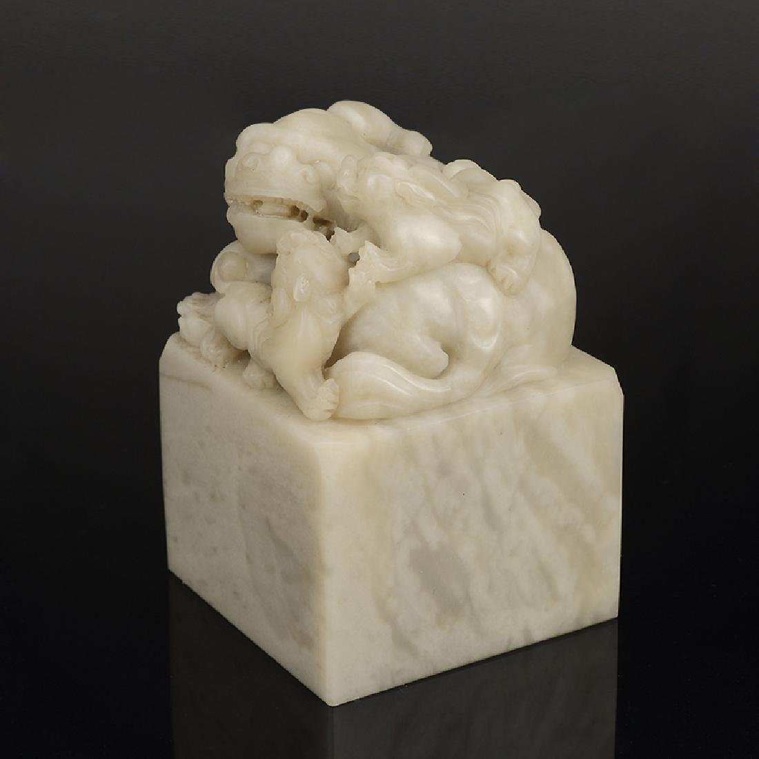 Chinese Shoushan Stone Seal Chop - 3