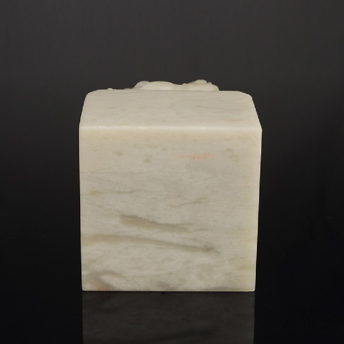 Chinese Shoushan Stone Seal Chop - 4