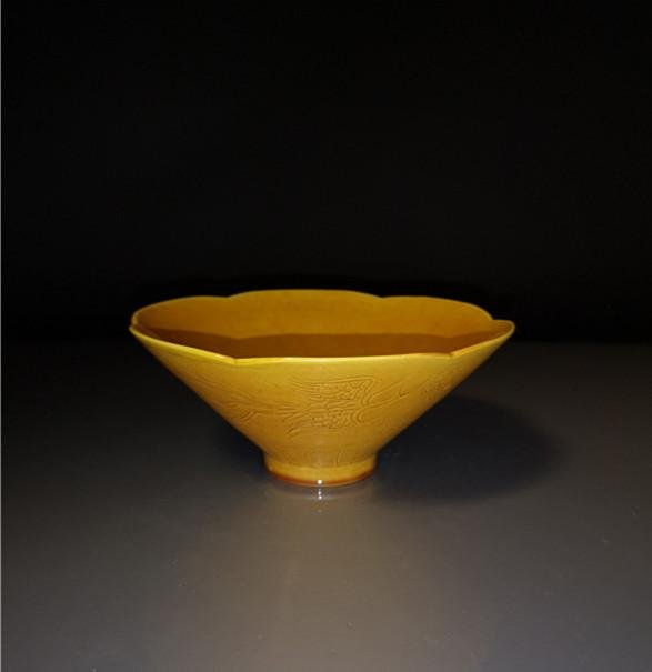 Chinese Yellow Dragon Porcelain Bowl