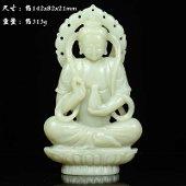 Chinese Hetian Jade Buddha