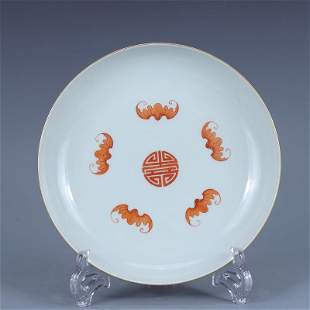 Chinese Red And White Porcelain Plate