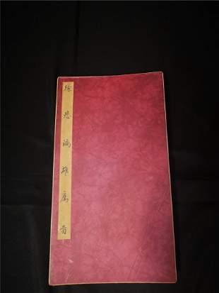 Rare Rare Chinese Painting Album By Xu Beihong