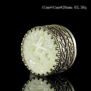 Chinese White Jade and silver inlaid with Box