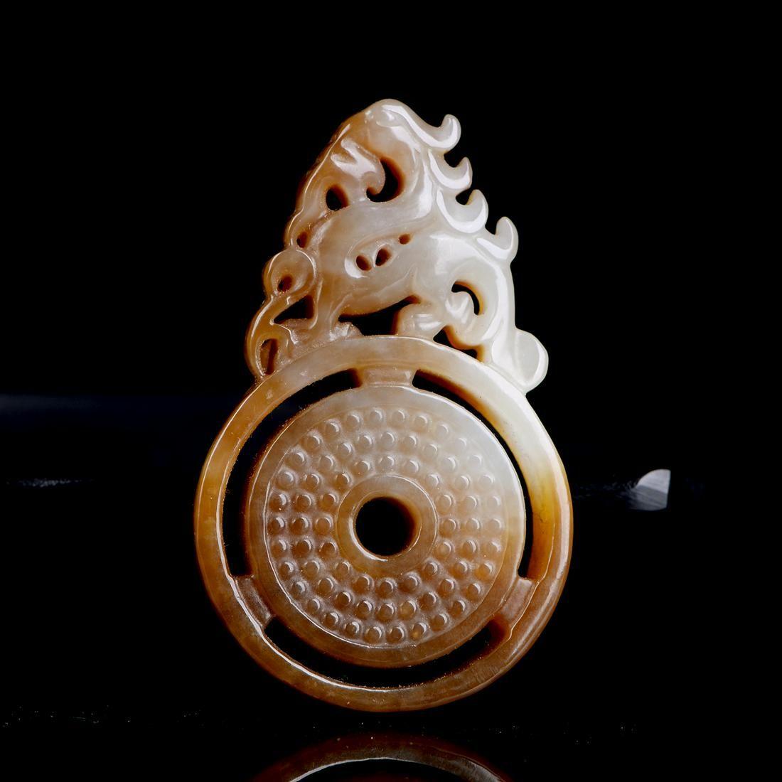 Chinese Hetian Jade Bi