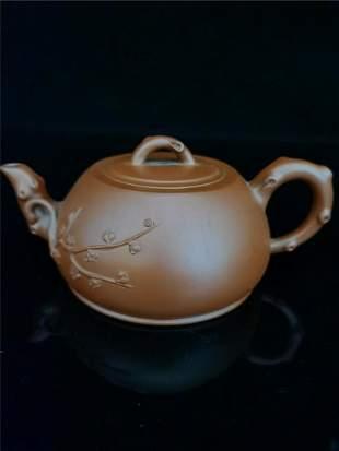 Chinese Zisha Teapot and Cover.(Mark of Jiang Rong)