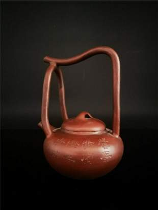 Chinese Zisha Teapot and Cover.(Mark of Gao jianfen)
