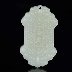 Good Chinese Carved Jade Abstinence Plaque