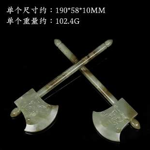 Pair of Chinese Jade Axe Statues