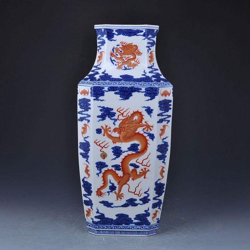 Chinese Red Blue And White Porcelain Brush Vase