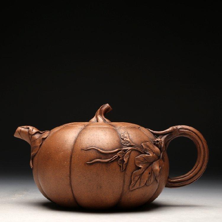 A Zisha Teapot And Cover